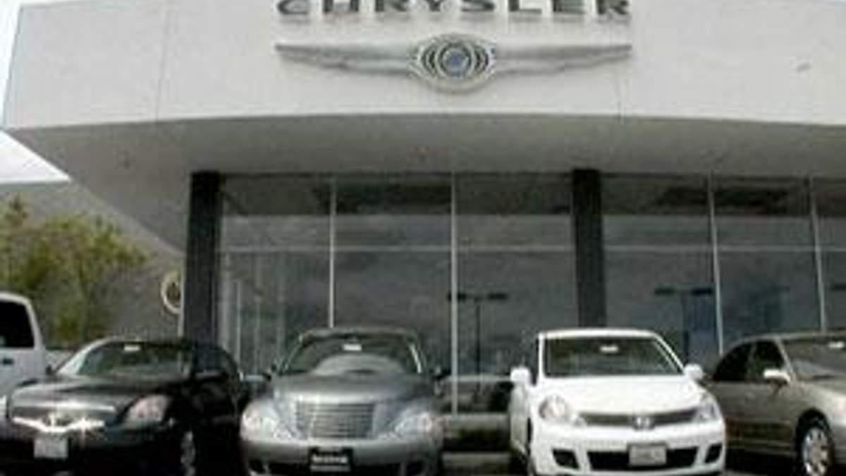 Chrysler розраховує на позику від Міністерства енергетики США