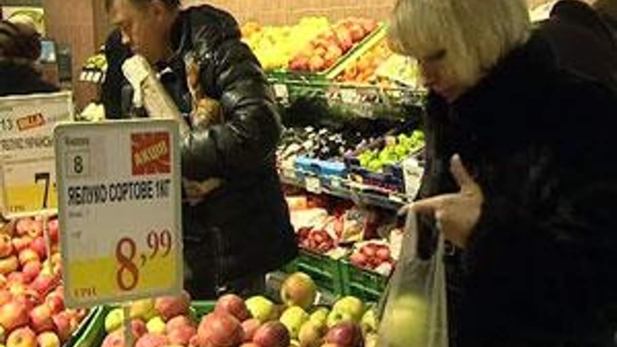 Инфляция в Украине в январе текущего года составила 0,2%.