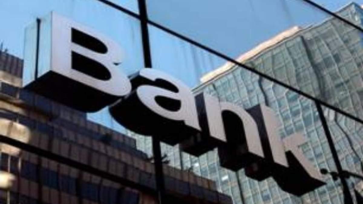 Італійські банки втратили рейтинг Fitch