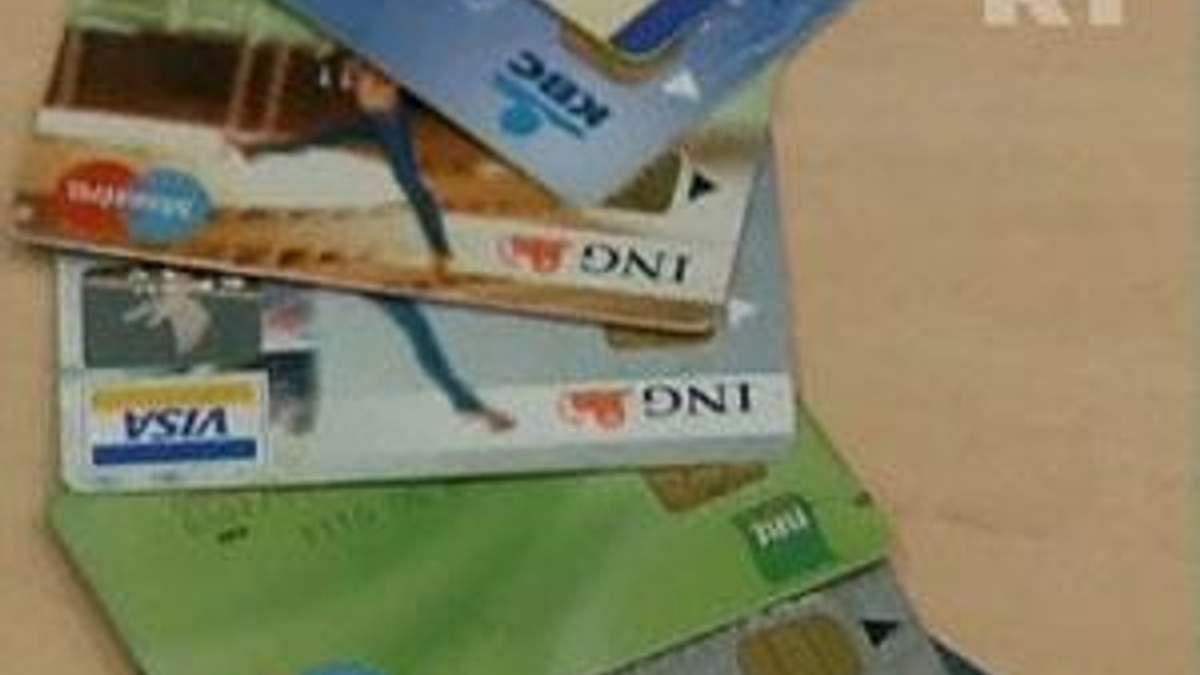Іноземному банку вперше дозволили друкувати кредитки в Китаї