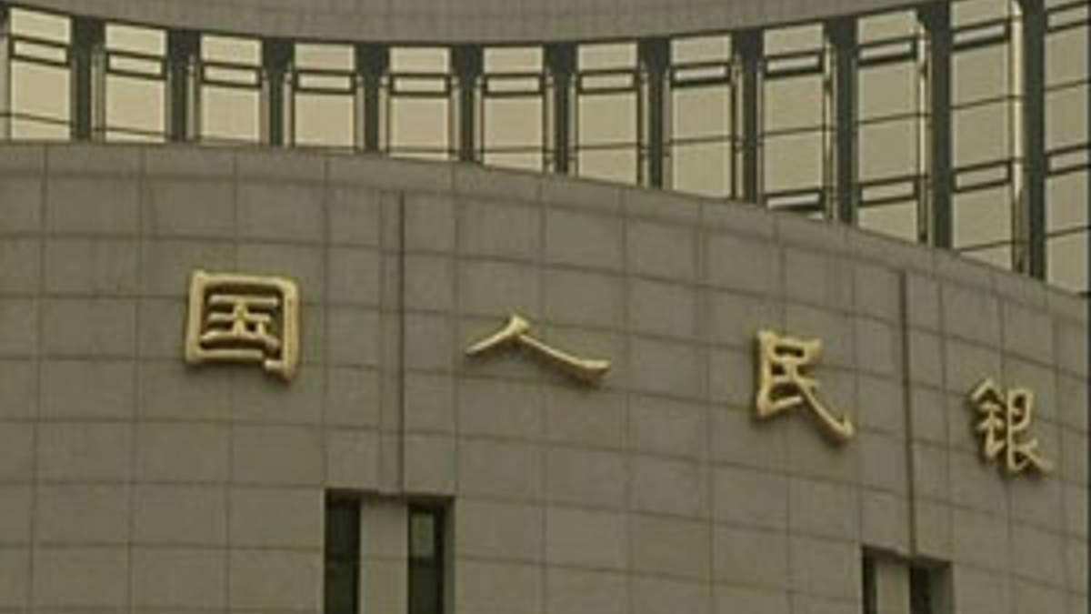 МВФ: экономика Китая сократится вдвое из-за кризиса в ЕС