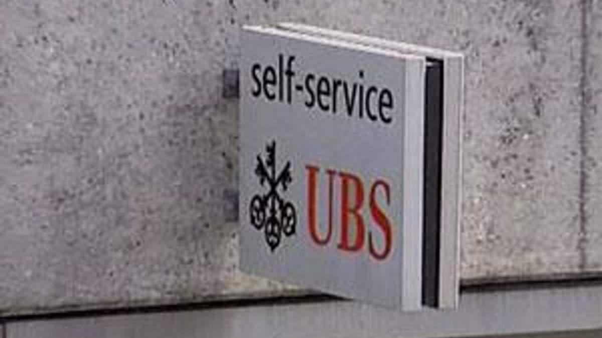Чистий прибуток UBS скоротився на 44% - до 4,2 млрд франків
