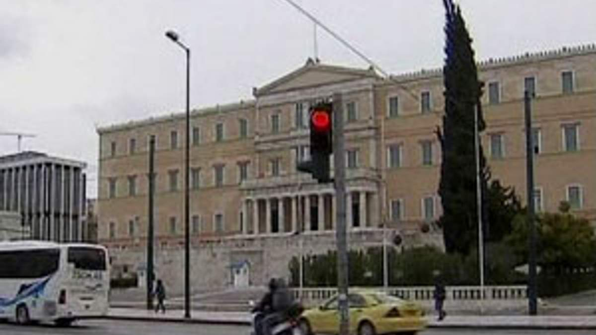 Європа планує змінити умови другого пакета допомоги Греції
