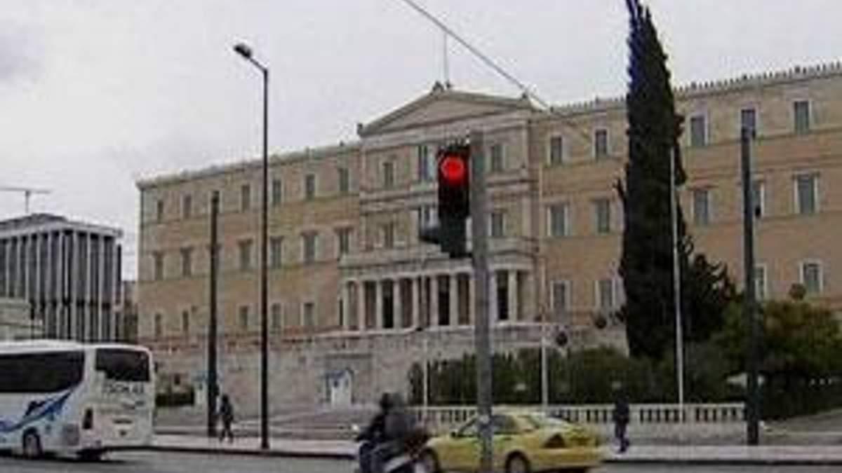 Европа планирует изменить условия второго пакета помощи Греции