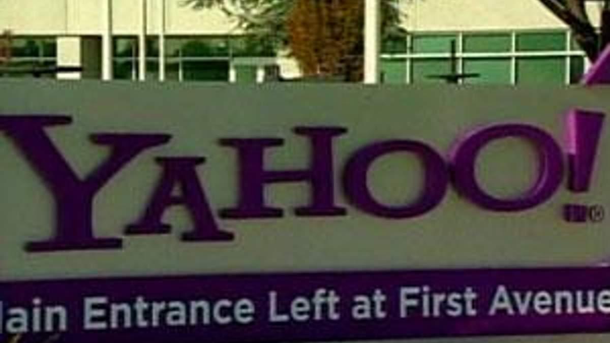 З Yahoo! підуть керівник і члени ради директорів