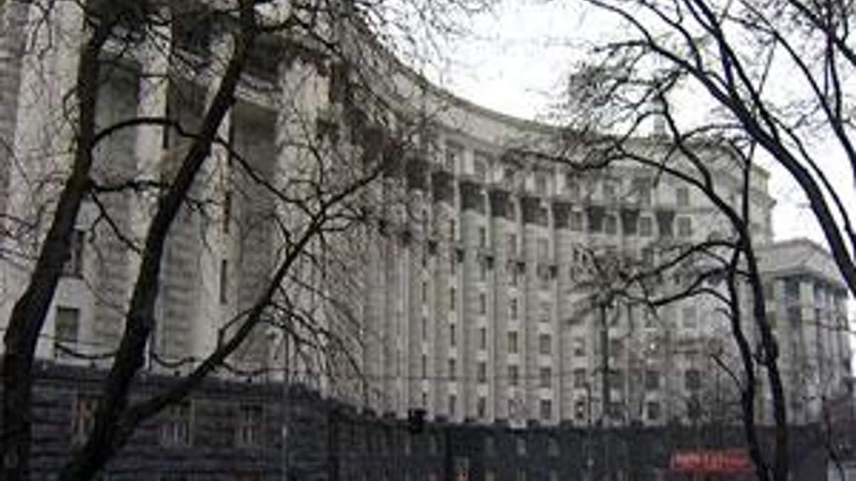 Уряд бореться з необґрунтованим підвищенням комунальних тарифів