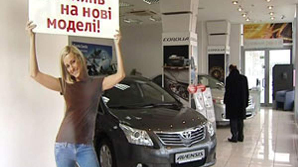 У 2012 р. буде продано 260 тис. нових автомобілів, прогнозують учасники ринку