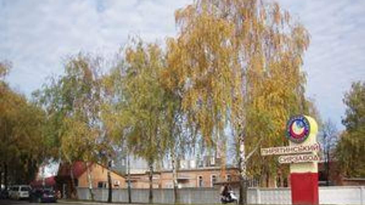 Український сирзавод готується до закриття через Росію