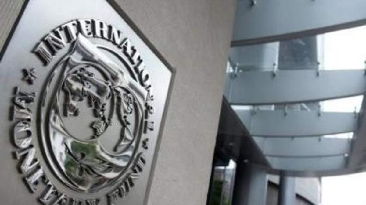МВФ составил список самых богатых стран мира