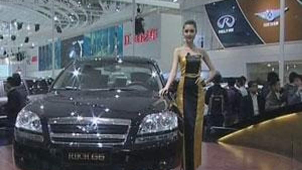 Производство и продажа авто в КНР сократились