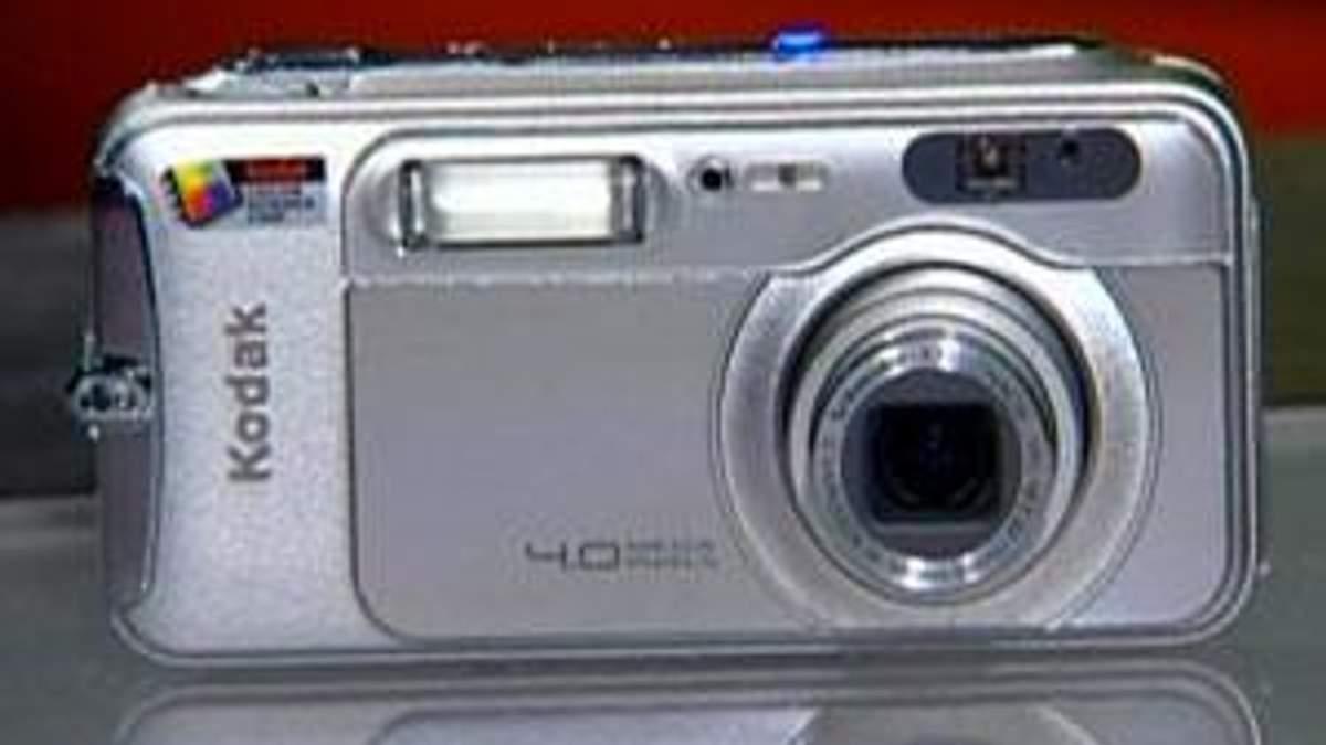 Kodak згортає виробництво фотоапаратів та відеокамер