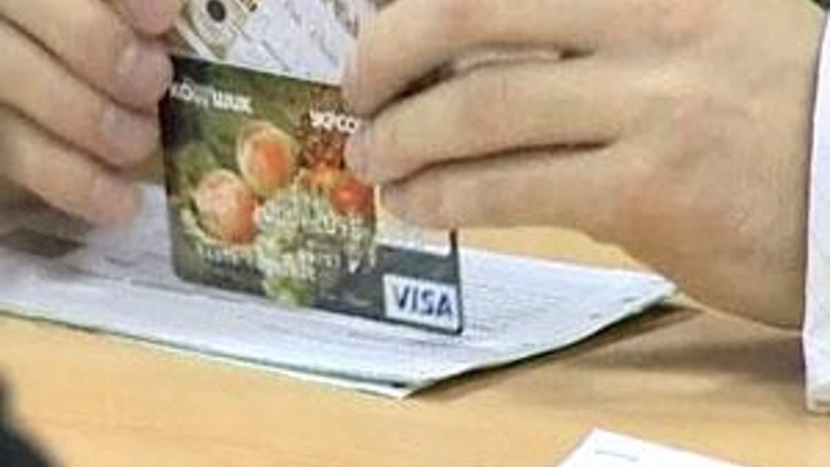Банки в 2011 г. выпустили 2,5 млн. кредитных карт