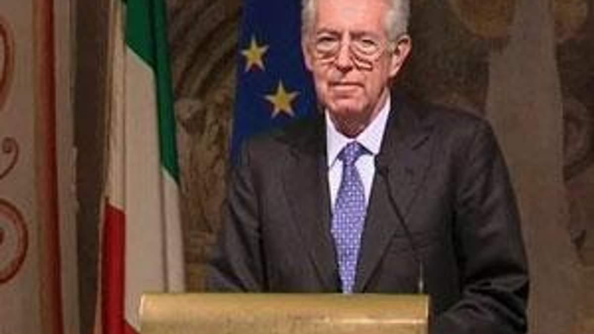 Монті: Італія не потребує фінансової допомоги від ЄС і МВФ