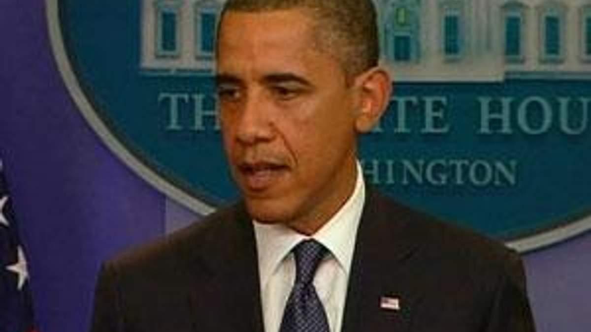 Обама планирует сократить дефицит бюджета США до 5,5%