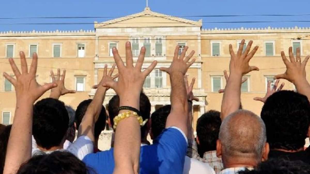 Парламент Греции принял программу сокращения расходов