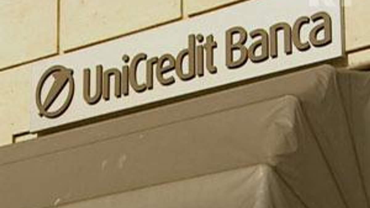 Standard & Poor's знизило рейтинги 34 банків Італії