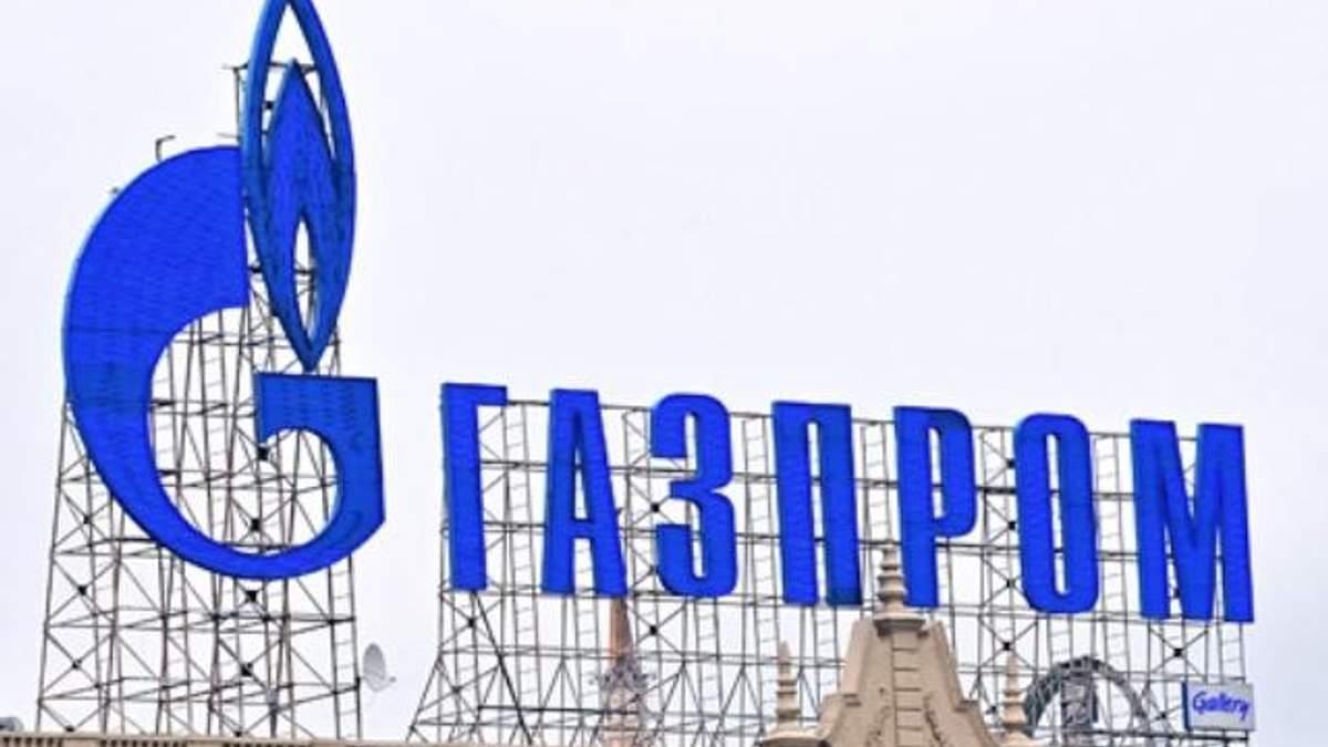 """""""Газпром"""" не виключає зниження ціни для європейських країн"""