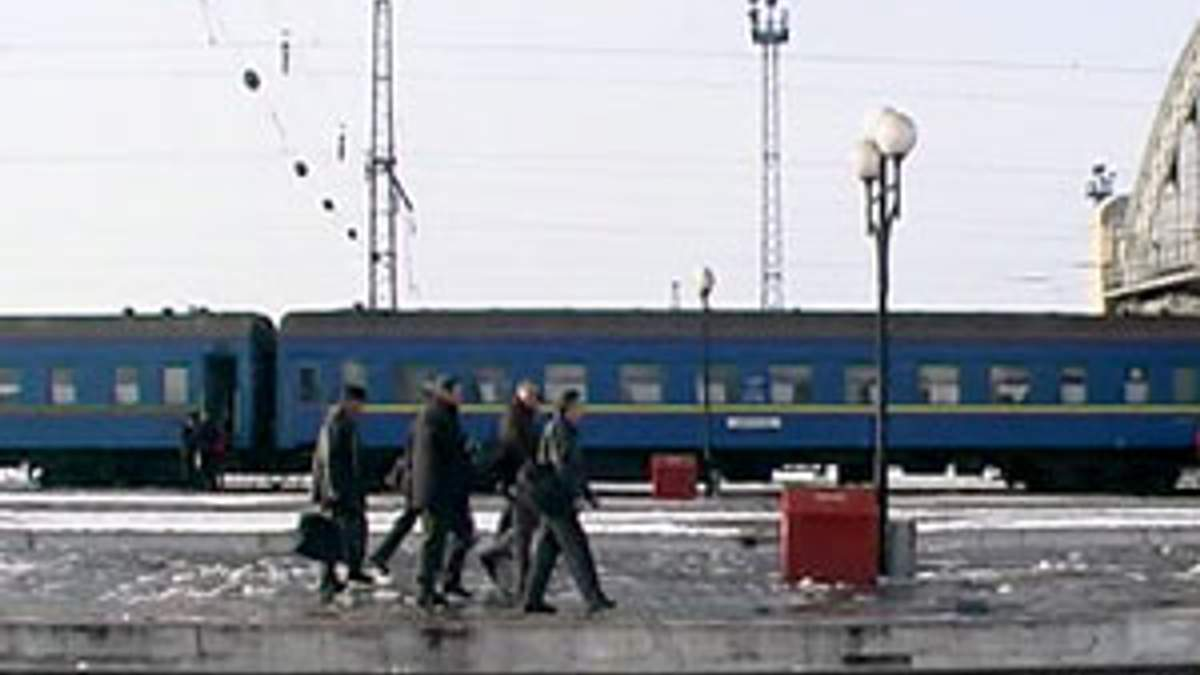 Потребности железной дороги в инвестициях до 2020 года составляют 200 млрд грн