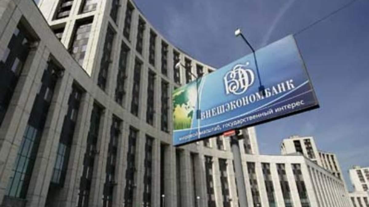 Банк Путіна прокредитує будівництво білоруської АЕС