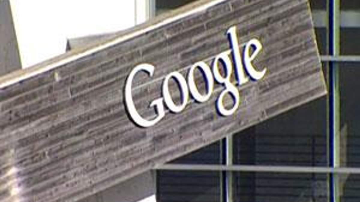 Google витратить на розширення штаб-квартири $120 млн.