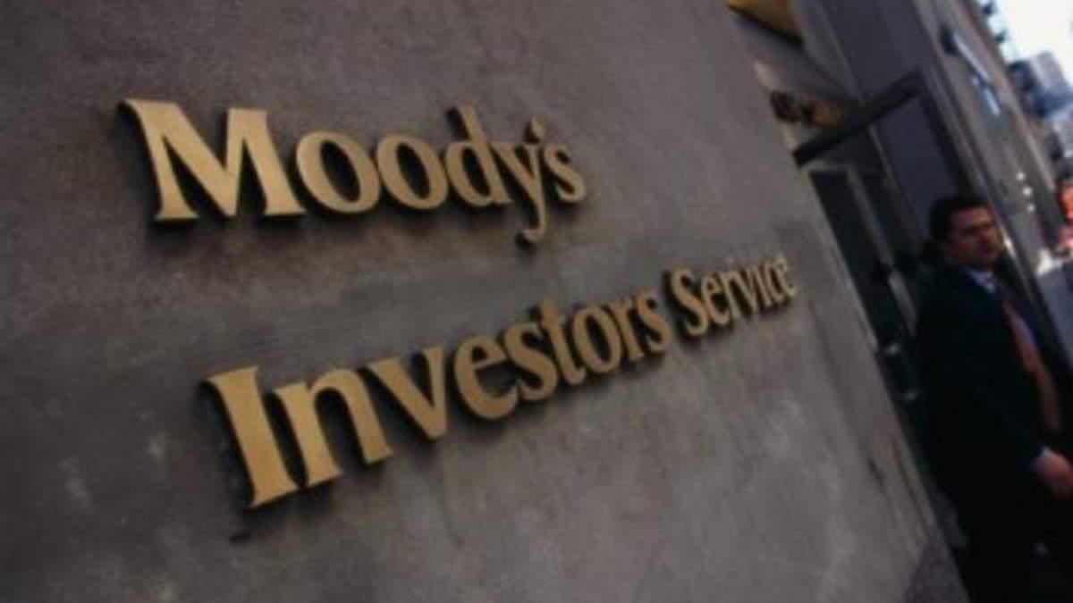 Moody's змінило рейтинги дев'яти країн єврозони