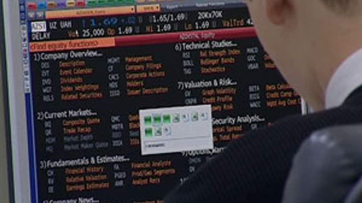 В Уряді пропонують реформувати біржовий товарний ринок