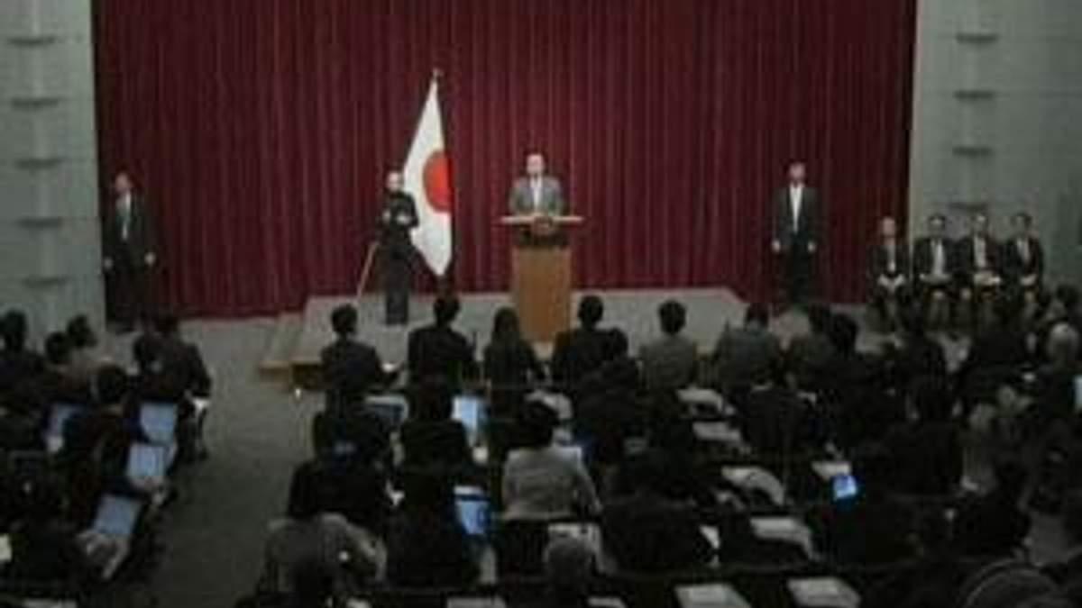 """Правительство Японии выделит оператору АЭС """"Фукусима-1"""" еще 9 млрд дол."""