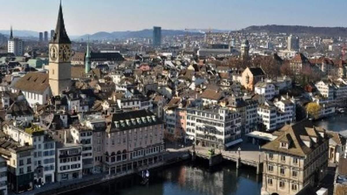Цюріх очолив рейтинг найдорожчий міст світу