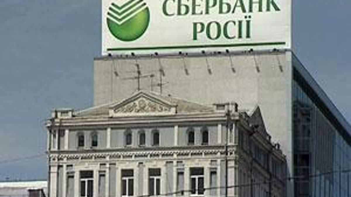 Российские банки пришли в Украину на смену европейским