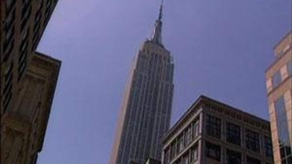 Фонд Empire State Realty Trust планирует привлечь $1 млрд
