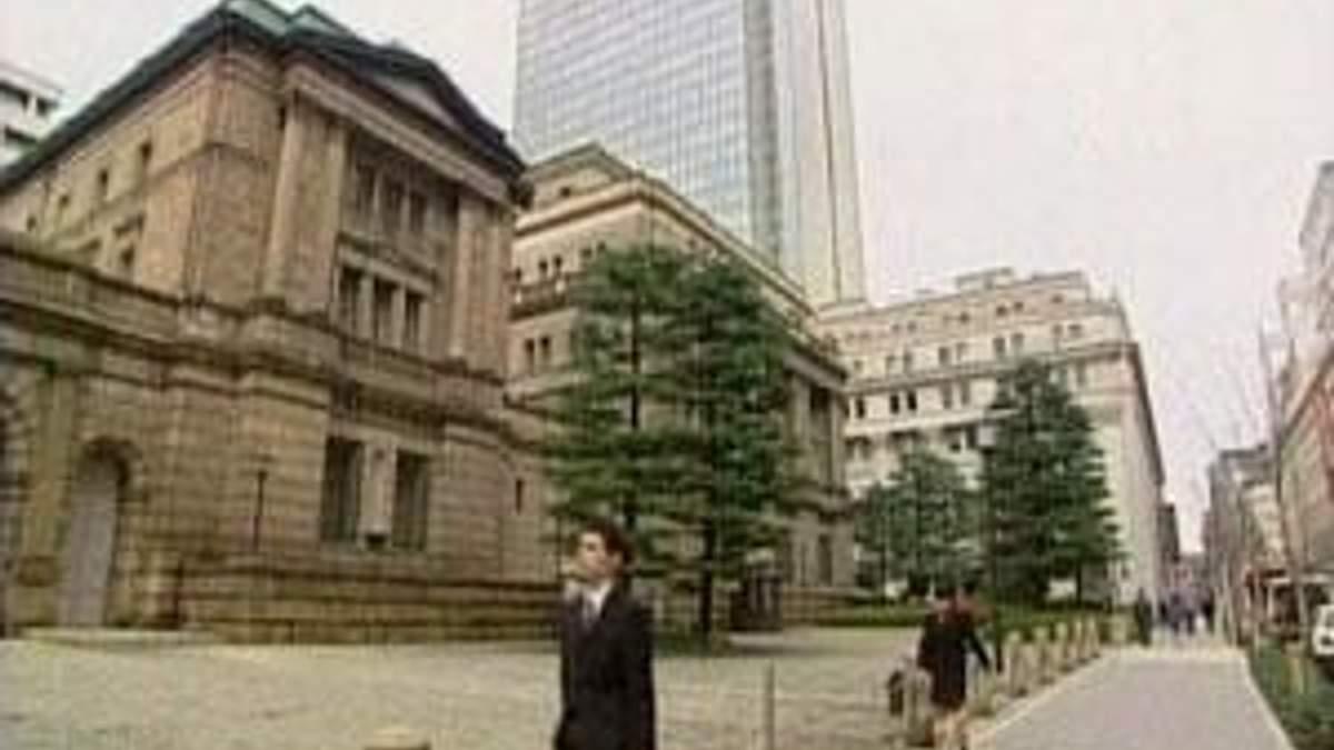 Банк Японії збільшить фонд стимулювання економіки
