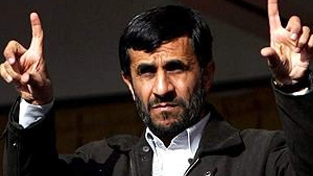 """Президент Ірану розповість про """"ядерні плани"""""""