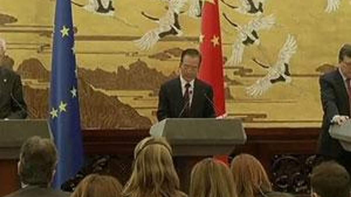 Китай пообіцяв допомогти Європі у подоланні боргової кризи