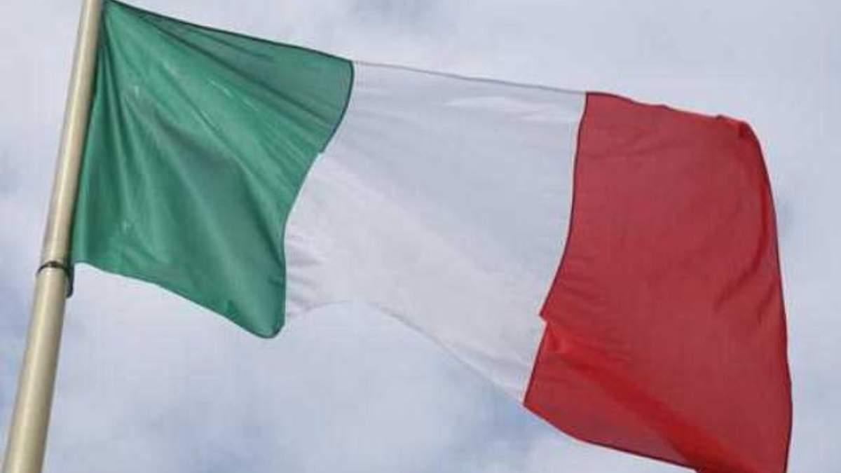 Боргова криза призупинила зростання економік Італії та Нідерландів