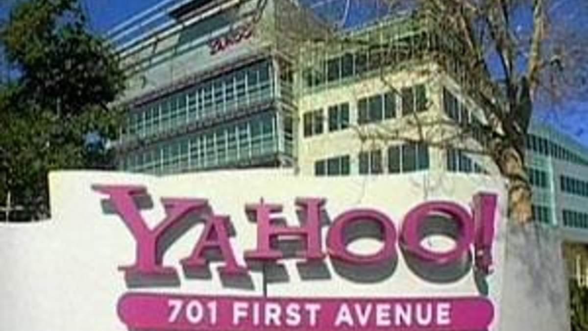 Переговори між компаніями Yahoo! й Alibaba зайшли в глухий кут