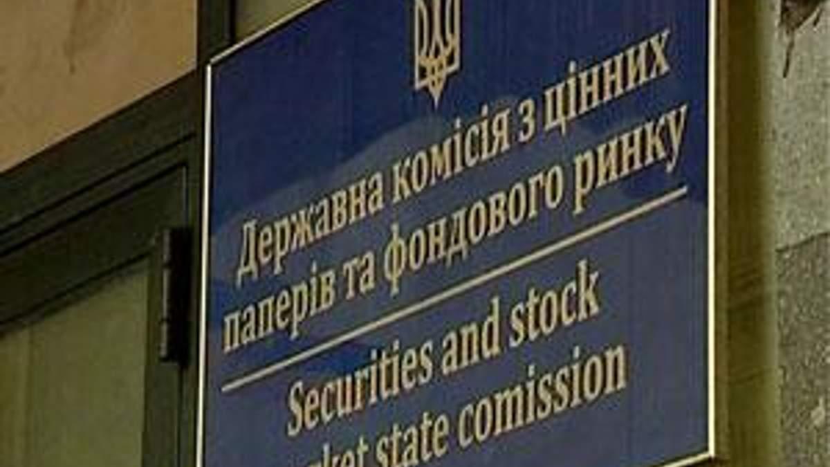 Регулятор обмежить доступ іноземців на фондовий ринок