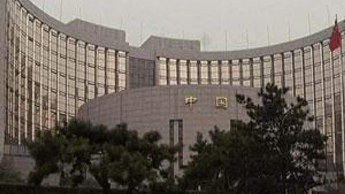 Центробанк Китаю стримуватиме інфляцію