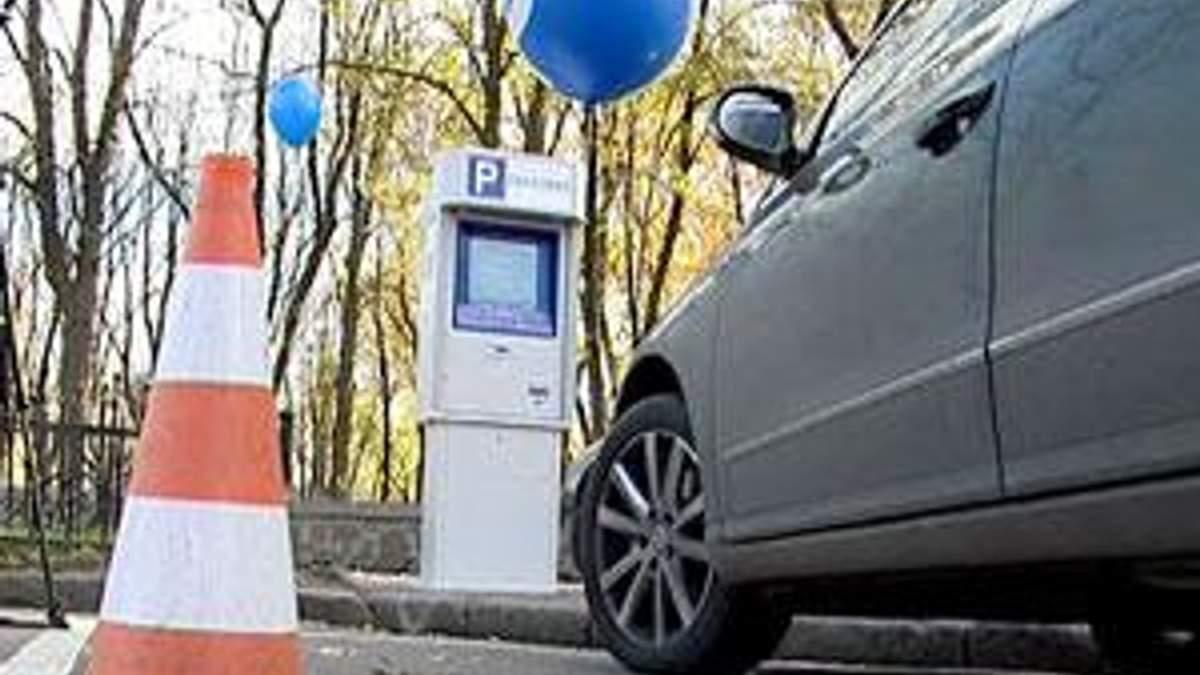 Уряд відклав дату обладнання платних парковок паркоматами