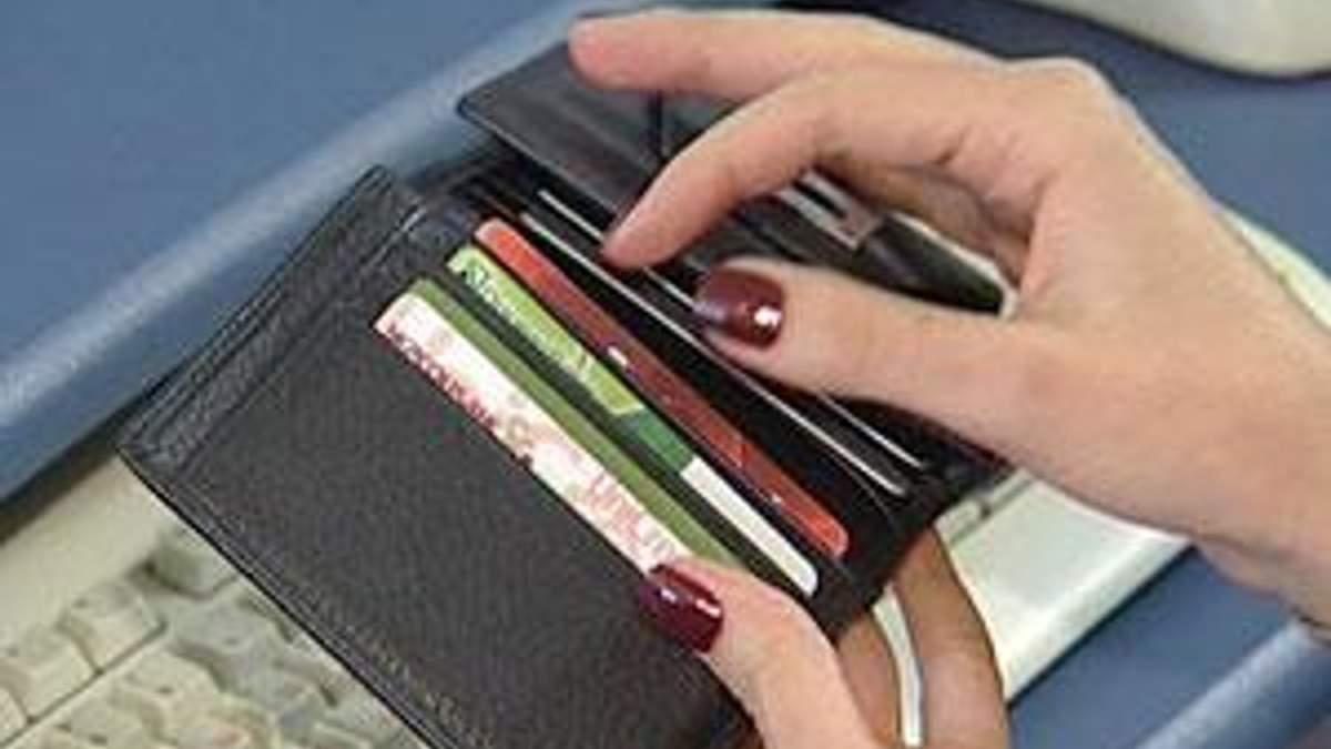 Ринок карткових платежів набиратиме обертів