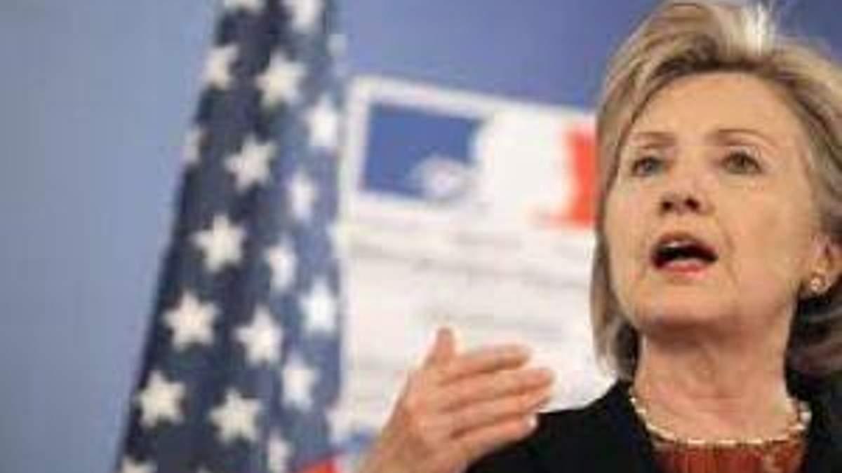 Гіларі Клінтон  претендент на пост голови Всесвітнього банку