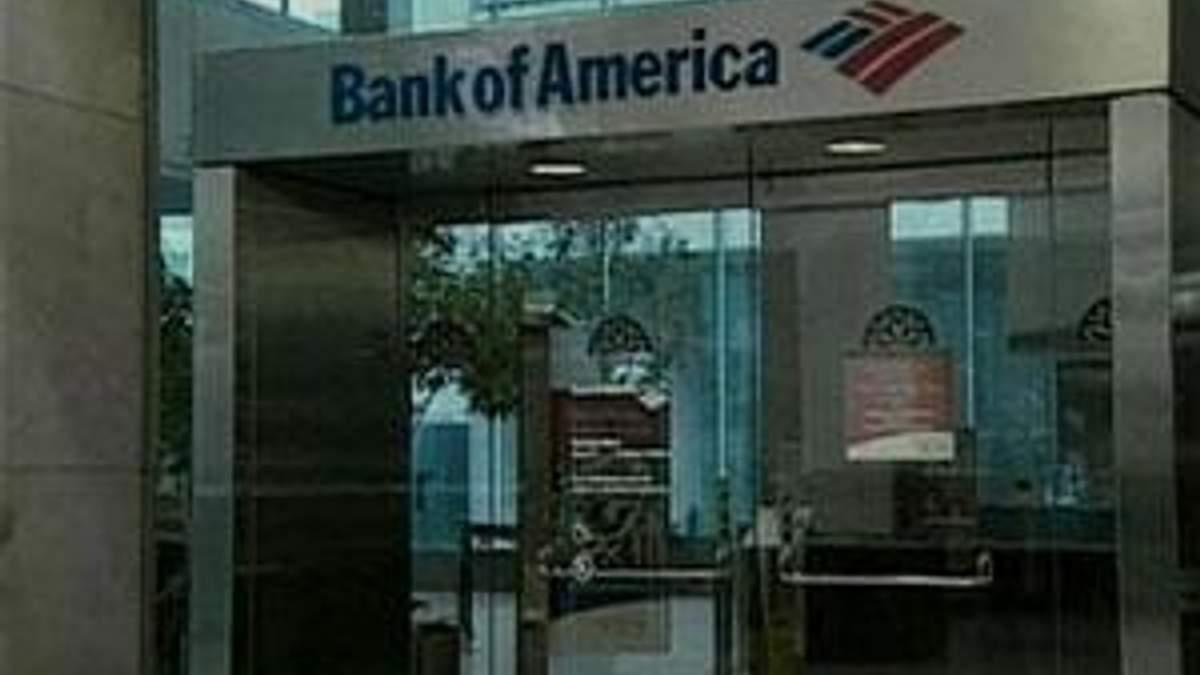 Moody's перегляне рейтинги 17 світових та 114 європейських банків