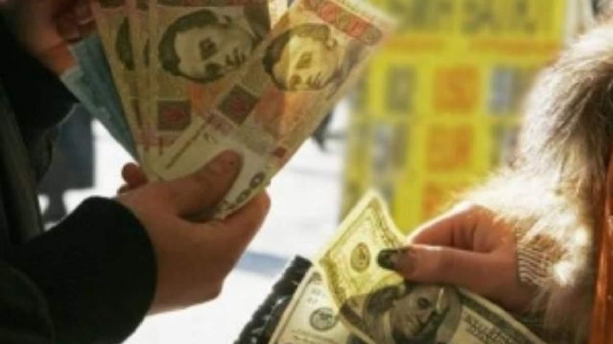 НБУ витратив 900 мільйонів доларів на стабільний курс гривні