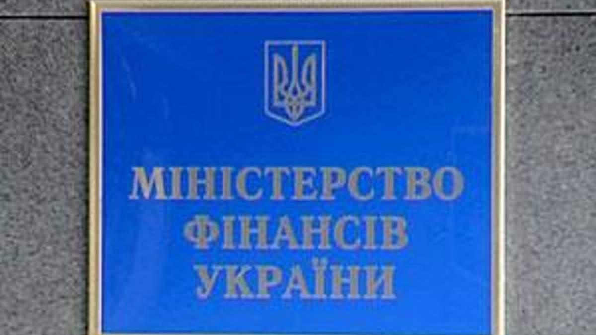 Україна позичатиме на зовнішніх ринках за ставкою менше 9%
