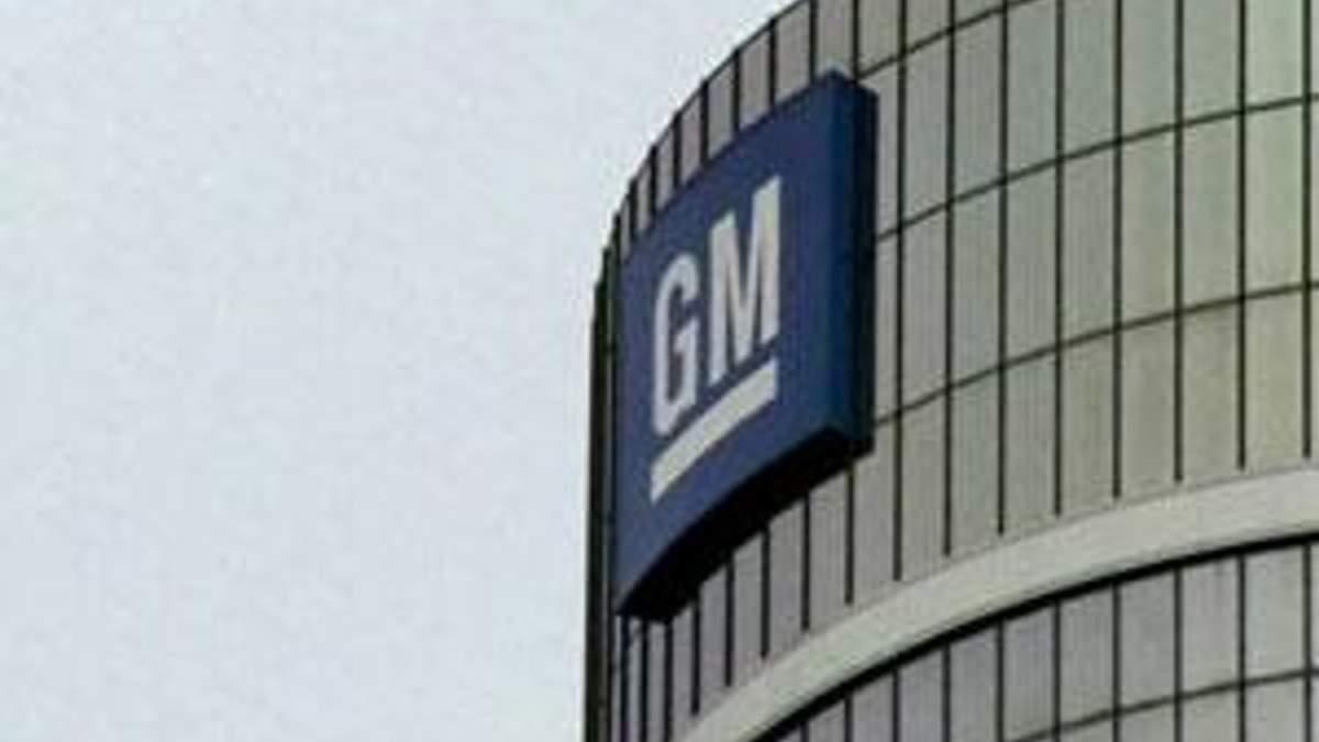 Чистий прибуток General Motors у 2011 році перевищив $9 млрд