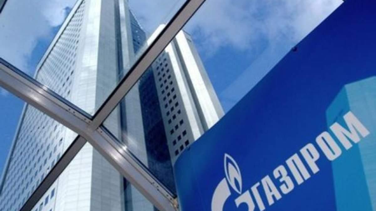 """""""Газпром"""" зробив 10%-ну знижку європейцям"""