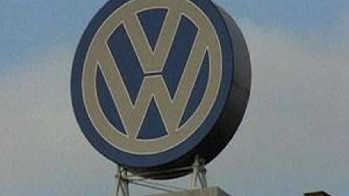 Volkswagen и Peugeot Citroen хотят получить кредиты от ЕЦБ