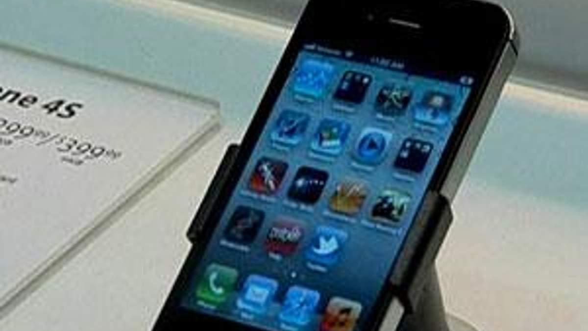 Apple выиграла спор с Motorola о праве на технологию slide-to-unlock