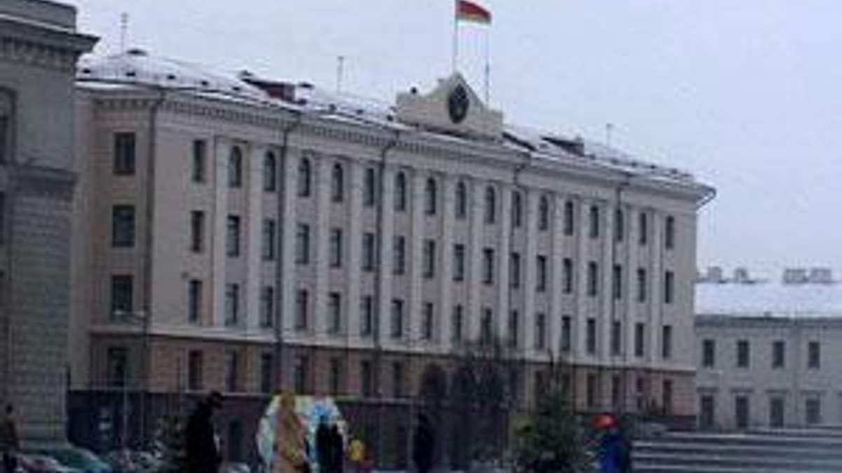 Білорусь планує виручити $2,5 млрд. з приватизації 19 підприємств