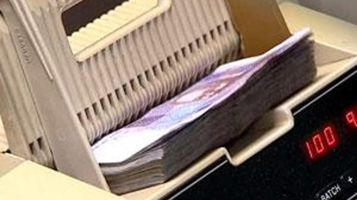 Україна бере курс на розвиток внутрішнього ринку запозичень