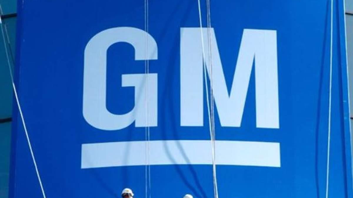 Европейский авторынок будет для General Motors убыточным